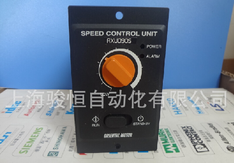 Japan Oriental Motor governor CONTROL AXUD90S