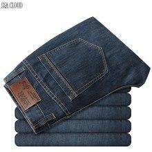 Meer Wolke Kostenloser versand männer jeans dünne gerade lose frühjahr und sommer herrenbekleidung plus größe lange hosen größe 28-52
