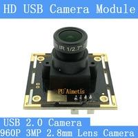 PU`Aimetis Square surveillance cameras HD 1.3 megapixel 1280*960P camera module USB2.0+3MP 2.8mm 120 degree lens