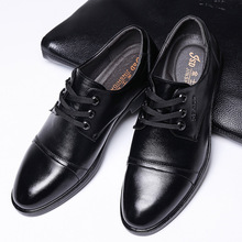 The New high quality mens dress shoes formal business work m