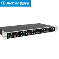 Alctron HP400V2 12Channels High Power Headphone Amplifier Stereo Recording Audio Amp Earphone Premps Preamplifier