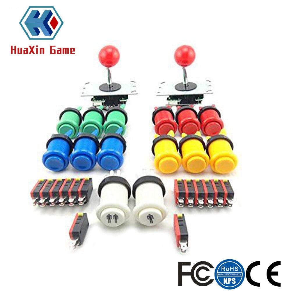 2 lecteur Pièces Arcade DIY Kit 5Pin 8 Joystick + 12 pcs et 1/2 Lecteur Bouton avec micro pour USB MAME Projets