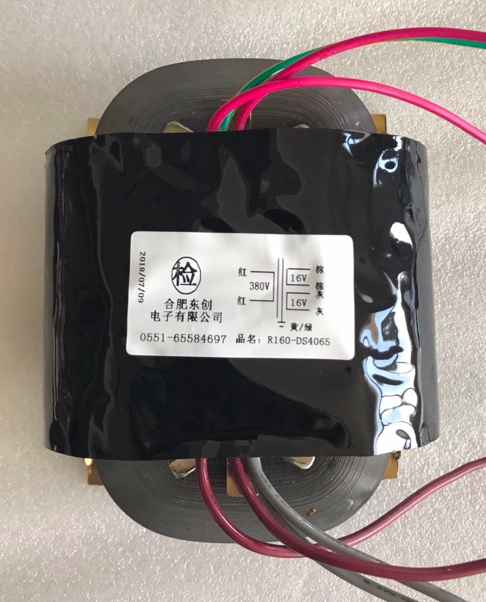 16V-0-16V 6.25A R Core Transformer 200VA R160 custom transformer 380V copper shield Power amplifier цены онлайн