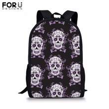 FORUDESIGNS Customize 16 inch Backpack for Teenager Girls Boy Colorful Flower Print School Bag Childrens BookBag Student Pleca