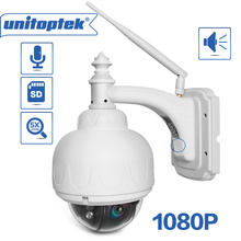 Беспроводная ip-купольная камера Wifi HD 1080 P PTZ безопасность CCTV Cam аудио 13,5-2,7 мм 5X зум-объектив SD карта ONVIF Wi-Fi камера s