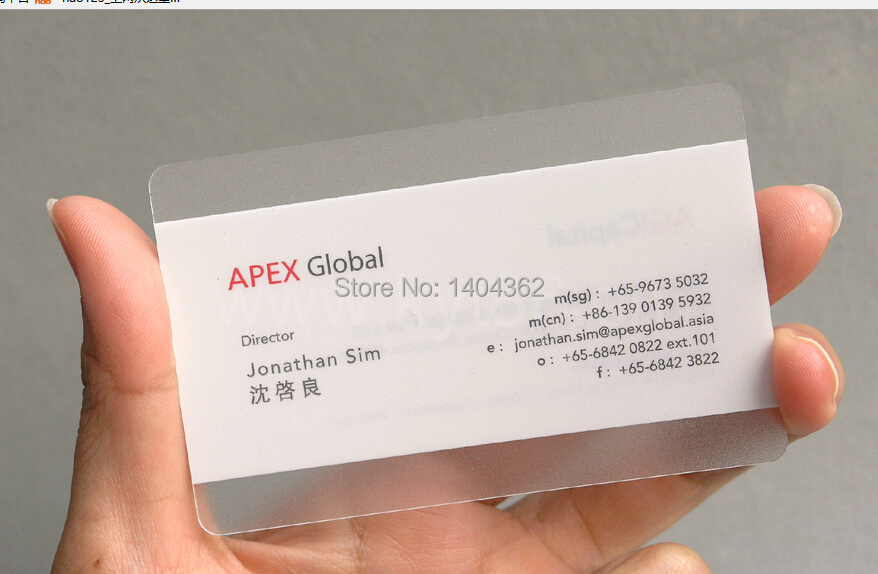 Frosted transparent business card printing,custom visit cards ...