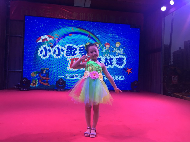 Image 2 - Colorful flowers standart salsa dance dress for girls Sexy modern dance costume for girls dance wear childrens kids competitiondress for dance girldresses for dancingdance wear for girls -