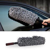 1PCS Universal Car Wash Brush Microfiber Auto Duster Window Cleaner Extendable Handle Dust Car Cleaning Tool