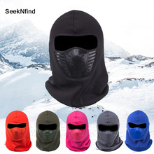 Dust-proof Cycling Winter Fleece Warm Face Mask Full Cover Windproof Warmer Ski Snowboard Hood Scarf Neck
