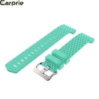 6 Pack Multi-Colors Soft Silicone Adjustable Replacement Strap Band Fitness Wristband For Fitbit Charge 2 drop shipping 2mar9