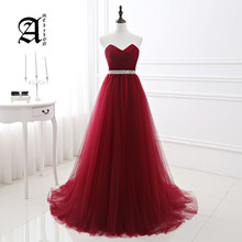 Ameision Beauty Emily Wine Red Long Evening Dresses 2019 Sweetheart Sleeveless Lace Up Floor-Length Beading Party Prom Dress