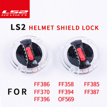 ec3c6d9b Original LS2 FF358 FF370 FF386 FF396 OF569 OF578 helmet visor lock Tooless Durable  Visor Base&Lens Switch Helmet Accessories