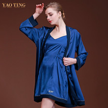 2 Colors Autumn Robe Sexy Sets Nightgown Silk Satin Robes Bathrobe Women 2 Pcs Night Dress Nightdress Nightwear Night Gown WP010