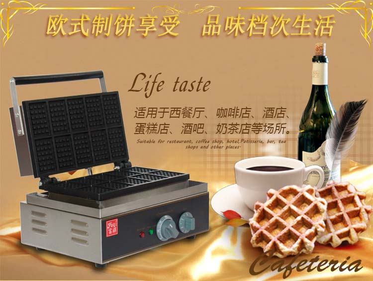 10pcs electric 110V 220v commercial liege egg waffle maker machine_ belgian waffle maker one head rotary belgian waffle maker machine for commercial restaurant machinery wholesale
