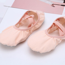 Lace Free Yoga Fitness Dance Shoes Ballet Shoes for Children