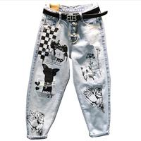 2019 spring new fashion hole jeans women loose printed ankle length harem pants