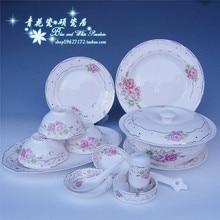 56 Jingdezhen ceramic bone china tableware suit gifts housewarming J Golden Flower