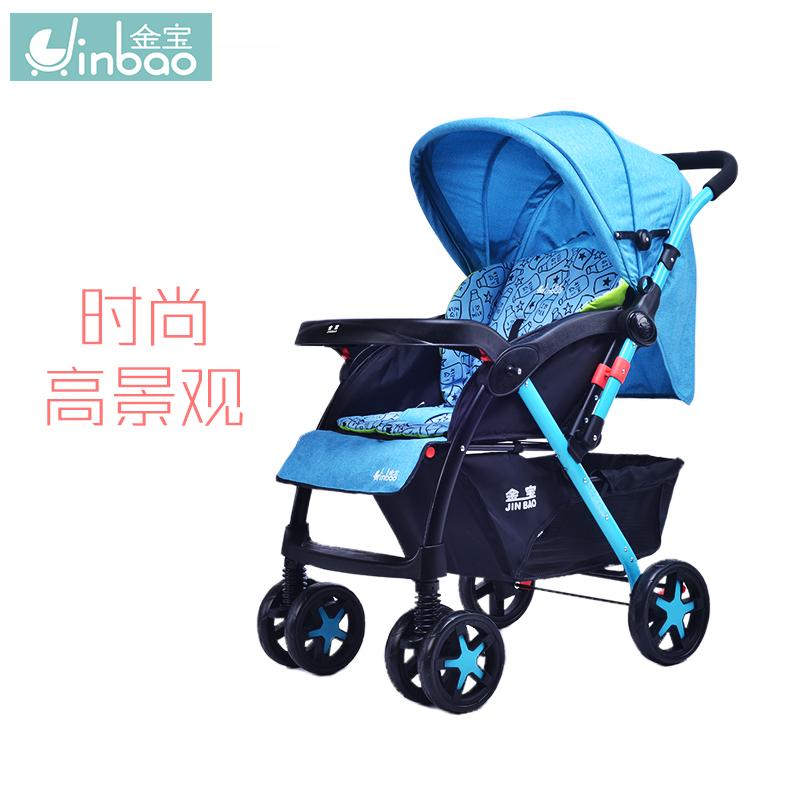 JIN BAO Lightweight Baby throne Portable baby stroller can sit lying folding four wheel cart Quick Folding Baby strollers aoxin new children s karting four wheel exercise can sit baby pneumatic tires exercise bike