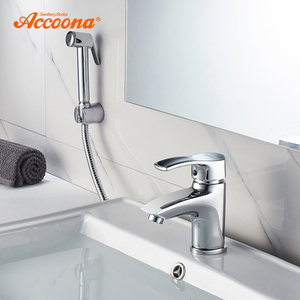 Accoona Basin Faucet Chrome Po
