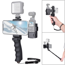 For DJI Osmo Pocket Phone Holder Ergonomic Hand Grip Mount Rig Stabilizer Camera for Accessories