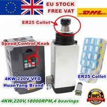 """[מניות איחוד אירופי/משלוח מע""""מ] 4KW כיכר אוויר מקורר ציר מנוע ER25 4 מסבים + 4KW VFD מהפך + ER25 קולט חריטת כרסום מכונת"""