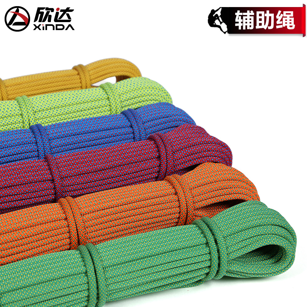 XINDA Outdoor Mountaineering 6 Mm Catch Knotting Survival Umbrella Rope Tied Climbing Supplies Auxiliary The Rope Climbing 10M