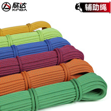XINDA outdoor mountaineering 6 mm catch knotting survival umbrella rope tied climbing supplies auxiliary the 10M