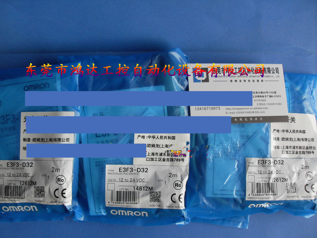 A New Photoelectric Switch E3F3-D32A New Photoelectric Switch E3F3-D32