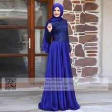 High Neck Royal Arabic 2016 A-Line Long Sleeve Muslim Robe de Mariage Hijab Dubai Saudi Arabia Event Gown Women Prom dress