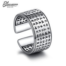 Lady fashion temperament lovely creative writing exquisite ring opening paragraph Tibetan silver jewelry Heart Sutra