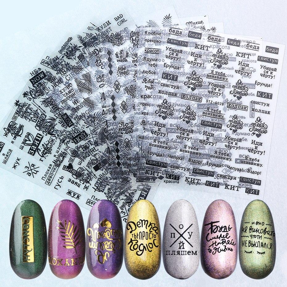 1pcs Nail Sticker Russian Letter Leaf 3D Decals Black Gold Self Adhesive Slider For Nails Art Alphabet Design Decor JISTZG023-31