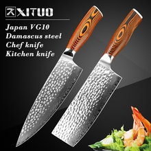 XITUO 7+8 inch Japanese Kitchen Knives Damascus Steel Forged Chef Knife Wood Handle Japan Santoku Cleaver Utility
