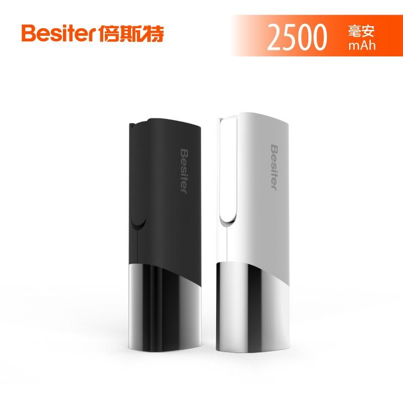 New Besiter Brand 2500mAh Power Bank  (2)