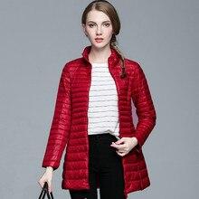 Женское весеннее теплое пальто с подкладкой, ультра светильник, длинный пуховик на утином пуху, Женское пальто, тонкая однотонная верхняя одежда, зимняя портативная парка