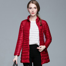 Kobieta wiosna wyściełana ciepły płaszcz Ultra lekka kaczka puchowa, długa kurtka kobieta płaszcz szczupła odzież wierzchnia w jednolitym kolorze zima przenośne parki