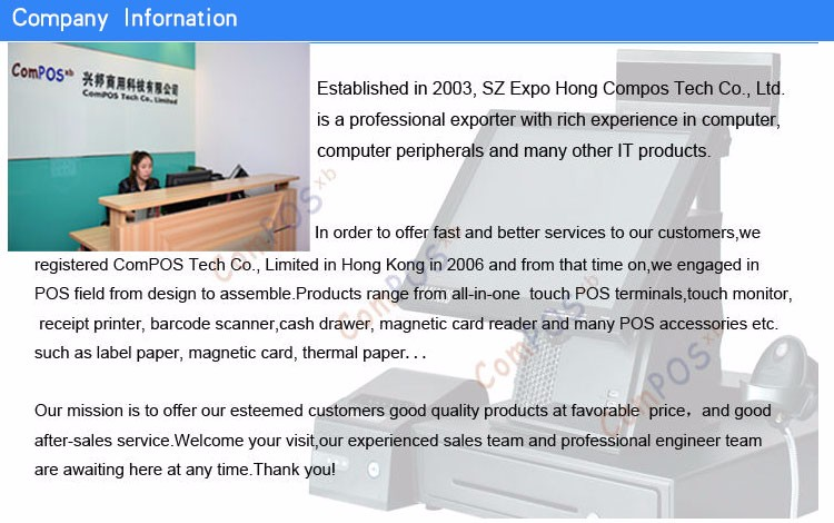 Hot sale Compos TM1701 Touch Screen for restaurant supermarket