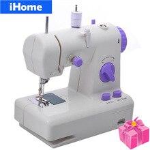 Новая электрическая бытовая многофункциональная швейная машина регулировка длины стежка обратный швейный тканевый инструмент швейная машина детский подарок