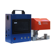 Automobile Parts Marking Machine Free Shipping