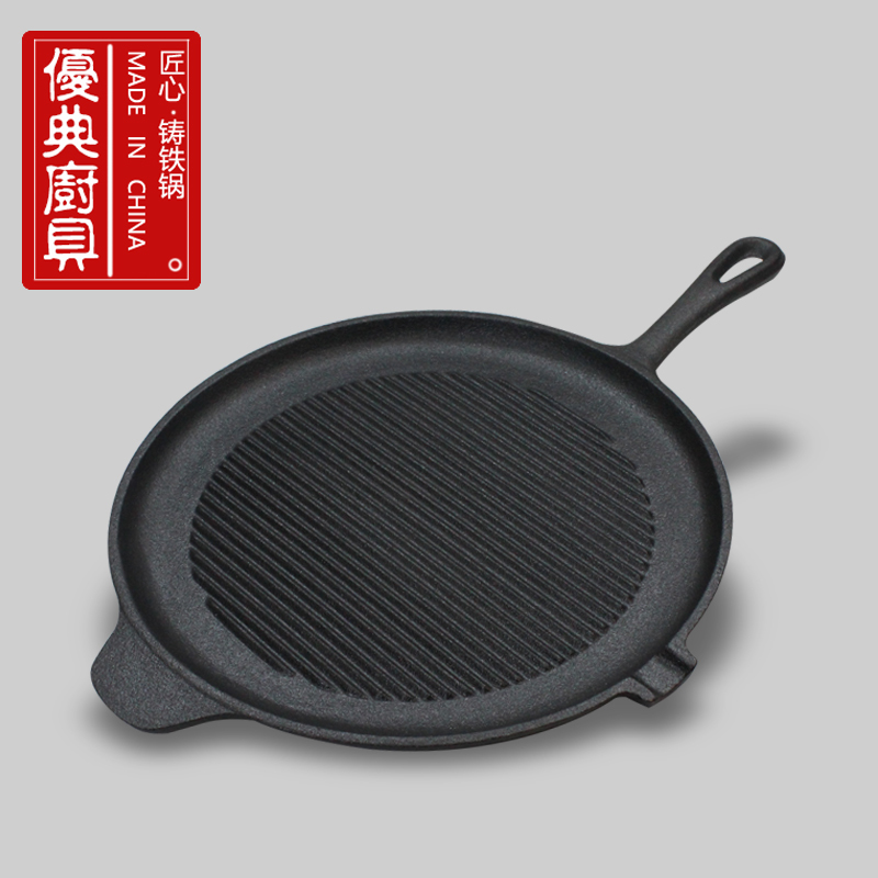 Cast iron steak frying panskillet non coated non stick non coating cooker gas pot frying fish roasting pan health omelet pan