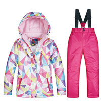 New Children's Ski Suit Winter Children Windproof Waterproof Super Warm Snow Skiing and Snowboarding Jacket and Pants Kids Brand