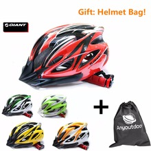 Giant Ultralight Bicycle Sport Helmet Cycling Helmet Integrally-molded Casco capacete ciclismo 18 holes 12 colors Size:57-61cm