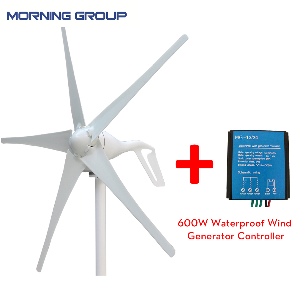 S2 12V 24V 3 Blades or 5 Blades Wind Power Turbine Generator with 600W Waterproof Controller 100W 200W 300W 400W
