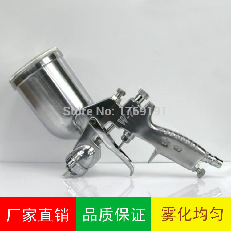 ФОТО FreeshippingHOT Imported  W-71 Paint Spray Gun  Gravity Type Furniture / Car Paint Spray Gun (W-71-G)