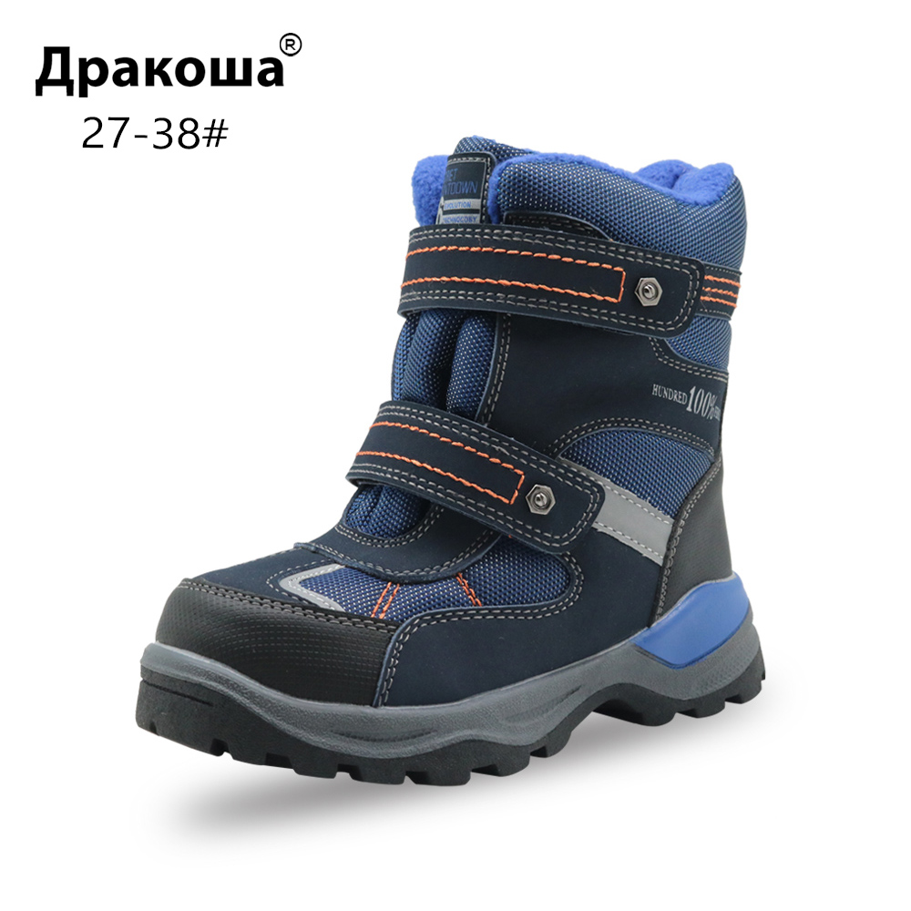 Apakowa Winter Boys Snow Boots Kids Waterproof Hook&loop Warm Woolen Ankle Boots With Reflective Strip Little Boys Hiking Shoes