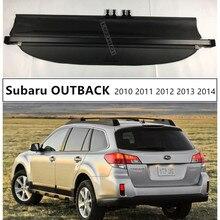 Автомобильный задний багажник щит безопасности Грузовой Обложка для Subaru OUTBACK 2010 2011 2012 2013 Высокое качество; цвет черный, бежевый, авто аксессуары