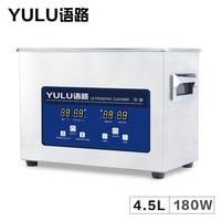 4.5L Digital Ultrasonic Cleaning Machine Circuit Board Instrument Parts Oil Rust Degreasing 6L Hardware Bath Tank Washer