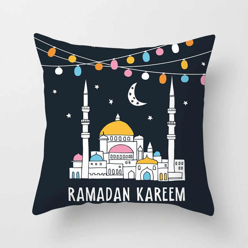 Cuscini 45x45.Zengia Eid Mubarak Fodere Per Cuscini 45x45 Centimetri Ramadan