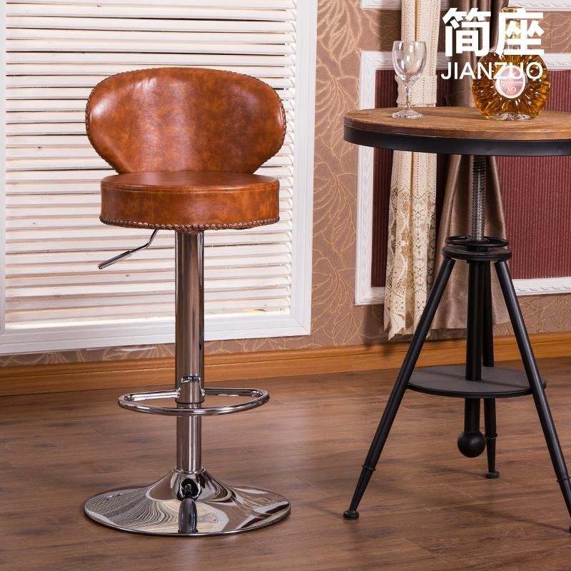 Fashion Simple Leather Bar Stool Chair Reception Lift Retro Chairs In Bar  Chairs From Furniture On Aliexpress.com | Alibaba Group