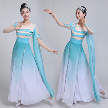 Hanfu classical dance costume female adult elegant new fan dance performance dance costume dance costume dance dance dance