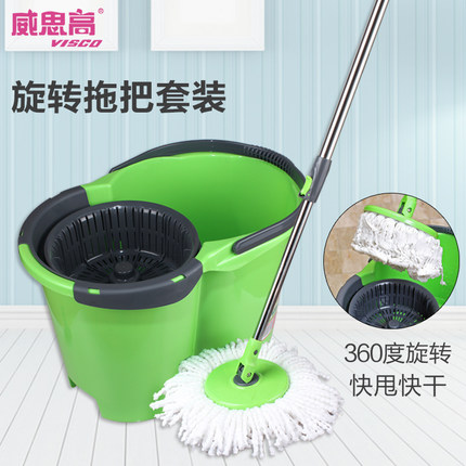 360 Rotating Round Easy Magic Floor Cleaning Mop Bucket
